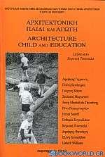 Αρχιτεκτονική, παιδί και αγωγή