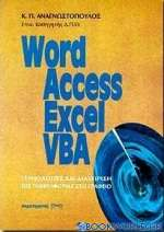 Word, Access, Excel, VBA