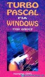 Turbo Pascal για Windows