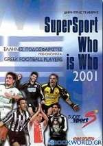 SuperSport who is who 2001
