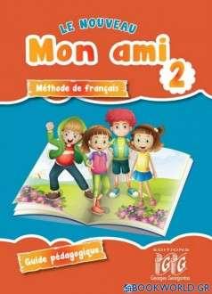 Mon Ami 2