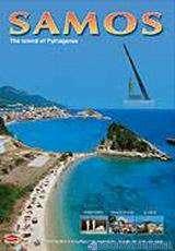 Samos, Icaria, Fournoi