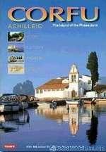 Corfu, Achilleio
