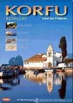 Korfu, Achillio