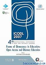 4th  International Conference on Open and Distance Learning