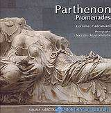 Parthenon Promenades