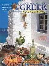 The Original Greek Cooking