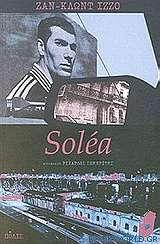 Soléa