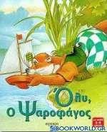 Όλυ, ο Ψαροφάγος