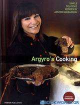 Argyro's Cooking