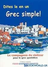 Dites le en un Grec simple