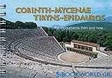 Corinth, Mycenae, Tiryns, Epidauros
