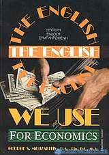 The English we Use for Economics