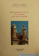 Der föderative Staat von Skoplje und seine Sprache