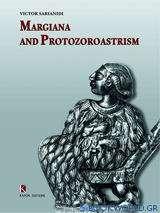 Margiana and Protozoroastrism