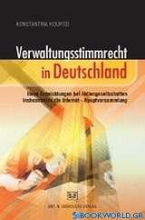 Verwaltungsstimmrecht in Deutschland