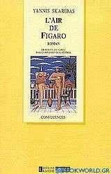 L' air de Figaro