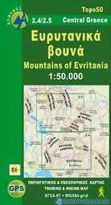 Ευρυτανικά βουνά