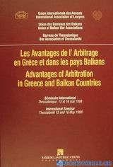 Les avantages de l' arbitrage en Greece et dans les pays Balkans