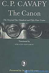 C. P. Cavafy: The Canon