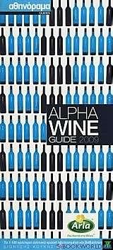 Alpha Wine Guide 2009