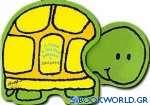 Η Λώνα η χελώνα μαθαίνει τα χρώματα