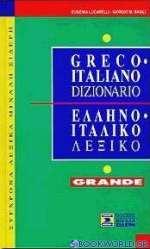 Grande dizionario greco-italiano