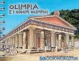 Olimpia e i glochi olimpici