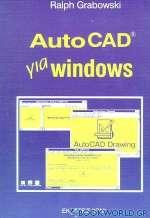 AutoCAD για Windows