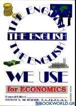 The Language we Use for Economics