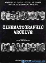 Index of Cinematographic Archive