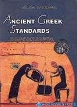 Ancient Greek Standards