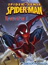 Spider-Sense Spider-Man: Χρωματίζω 3