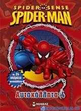 Spider-Sense Spider-Man: Αυτοκόλλητα 4