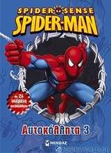Spider-Sense Spider-Man: Αυτοκόλλητα 3