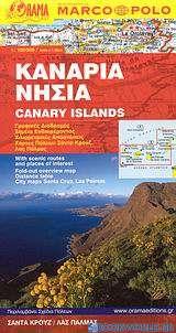 Κανάρια νησιά