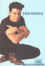 Τομ Κρουζ