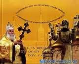 Στα βήματα του Οσίου Σεραφείμ του Σάρωφ