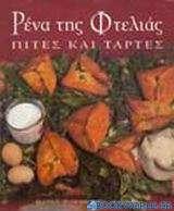 Ρένα της Φτελιάς, Πίτες και τάρτες