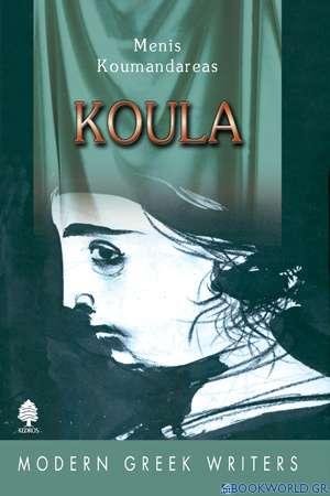 Koula