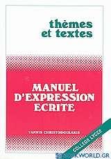 Manuel d'expression ecrite