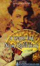 Η κυρία της Νέας Ορλεάνης
