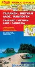 Ταϊλάνδη, Βιετνάμ, Λάος, Καμπόζη