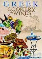 Greek Cookery and Wines