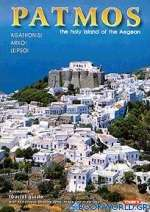 Patmos, Agathonisi, Arkoi, Leipsoi