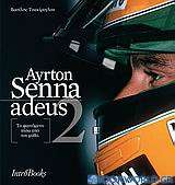 Ayrton Senna: Adeus