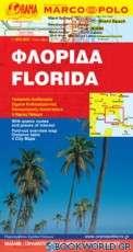 Φλόριδα