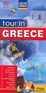 Tour in Greece