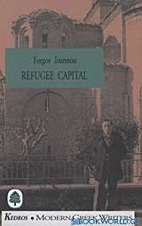 Refugee Capital