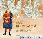 Alice in Marbleland